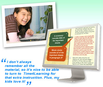 online reading program