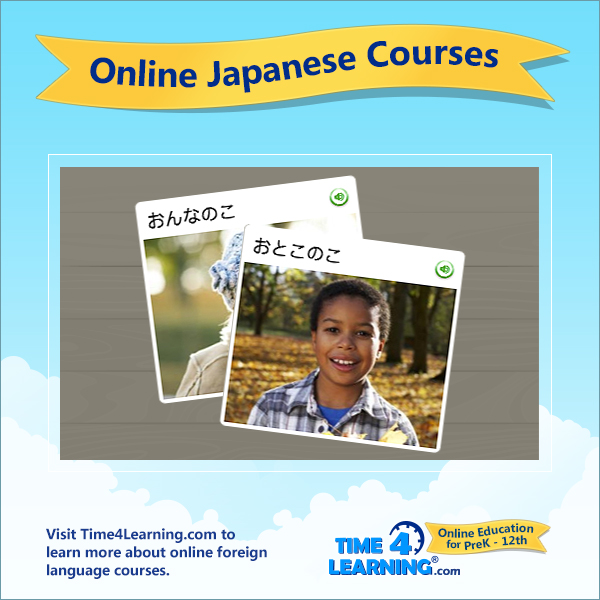 Language Course For Teens Japanese 119